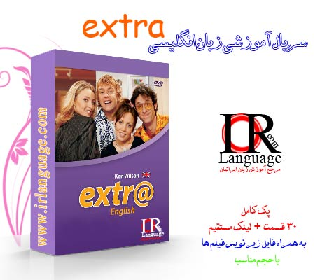 [عکس: Extra-English-[www.irlanguage.com].jpg]
